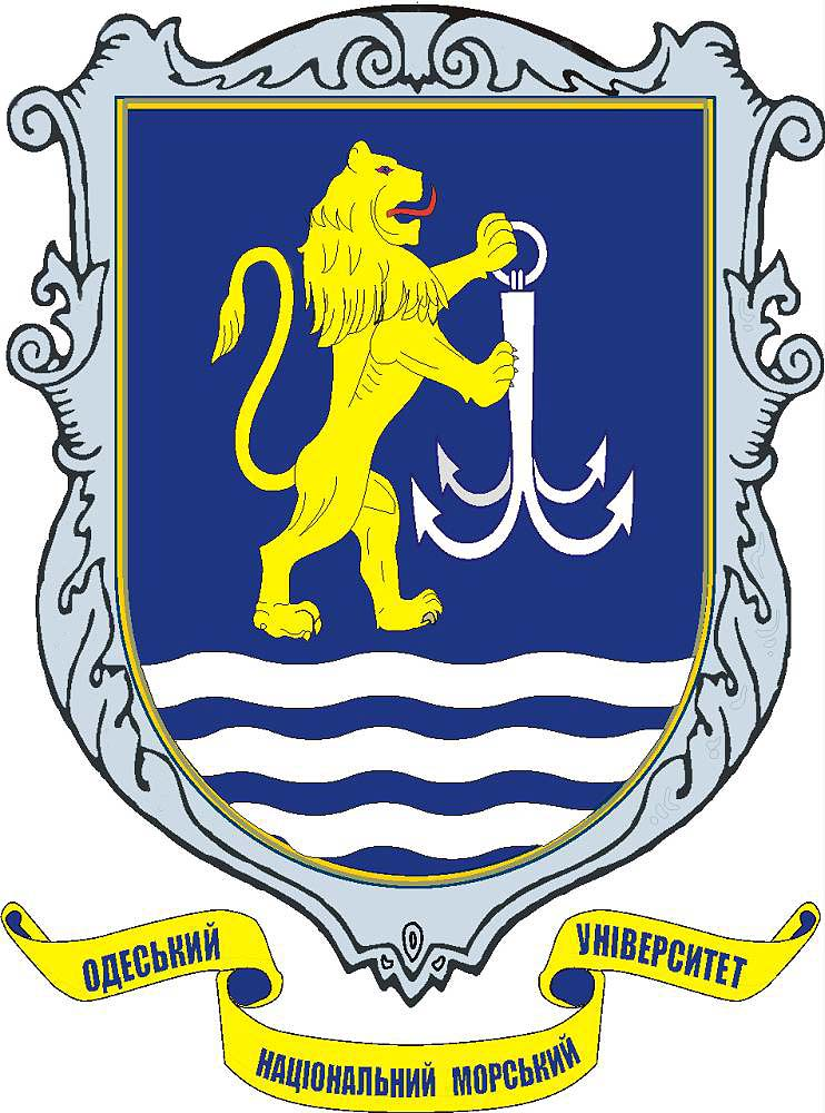 ODESSA NATIONAL MARITIME UNIVERSITY